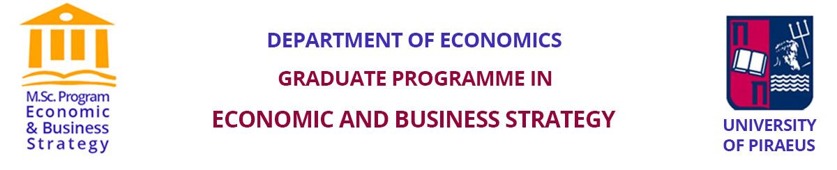 Μεταπτυχιακό στην Οικονομική ^ Επιχειρησιακή Στρατηγική Logo